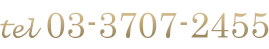 TEL:03-3707-2455